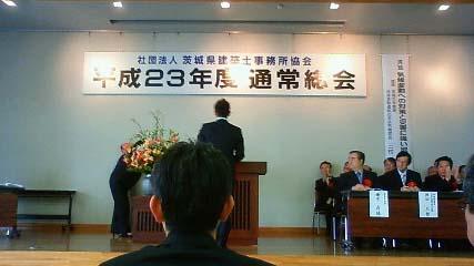 井川さん表彰式