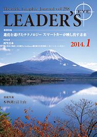 leaderseye