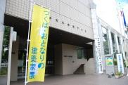 tsukuoto6_0918 (36)